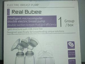 Elektricna pumpica za izdajanje mlijeka,izdajalica duo