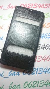 Flip Futrola Sony Xperia Z1 L36h C6902