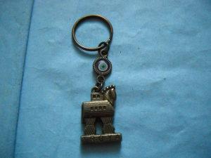 Privjesak za ključeve TROJA