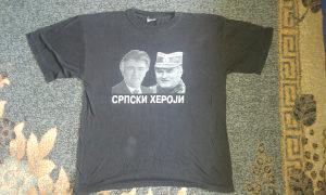Majica SRPSKI HEROJI