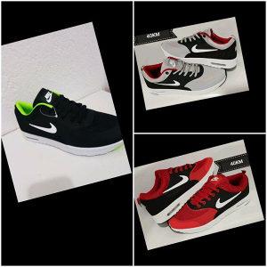Nike tavas muske patike tene