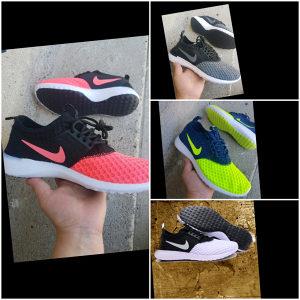Nike zenske patike tene