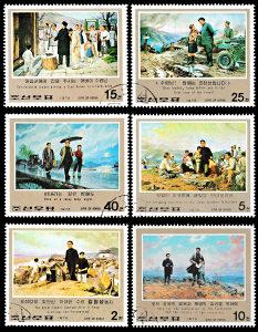 KOREA 1976 - Poštanske marke - 01330