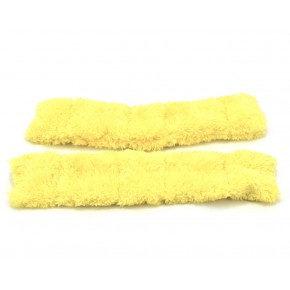 Work Stuff - Magneto Drying Towel