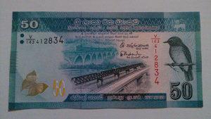 Novčanice Šri Lanka
