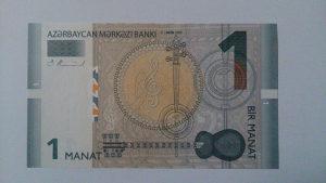 Novčanice Azerbejdžan 2009.UNC