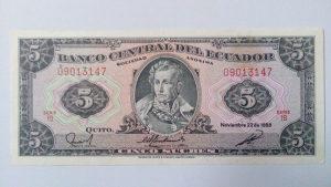 Novčanice Ekvador 1988.