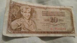 Stare novac