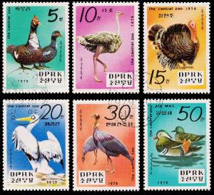 KOREA 1979 - Poštanske marke - 01335