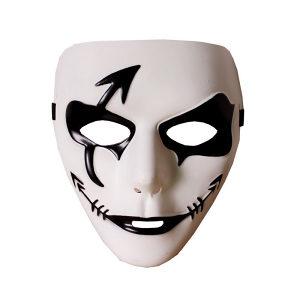 JabbaWockeeZ  halloween maska za party