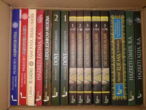 Porodična biblioteka komplet 15 knjiga