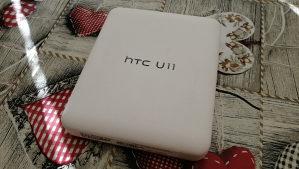 HTC U11 - Brilliant Black/ Garancija 24 mjeseca / NOVO