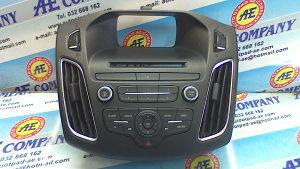 Prekidaci komande radio Focus 17g AE 235