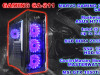 GAMING CA-211 i5-6500 8GB DDR4 1050Ti 4GB