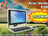 Acer Veriton Z280G - all-in-one