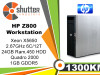 HP Z800 Workstation V2