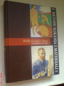 Metka Kraigher-Hozo: Metode slikanja i materijali