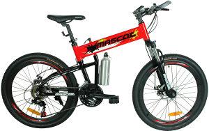 """Bicikl biciklo 24"""""""