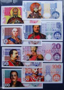 Srbija - Lot - Srbski kraljevi - UNC