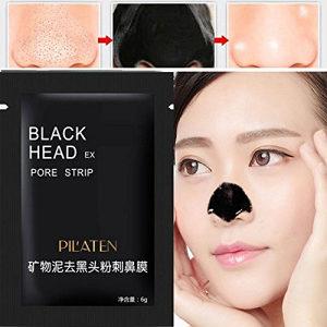 Crna maska za uklanjanje mitisera RASPRODAJA