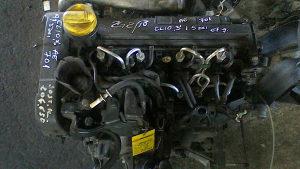 Motor Clio 3 1.5 DCI 07g 63 kw K9K766 AE 701