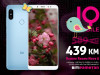 Xiaomi Redmi Note 5 - 5,99 incha|3GB+32GB|4000 mAh