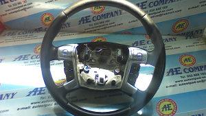 Volan Ford Mondeo 08g AE 434