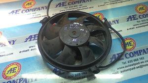 Ventilator hladnjaka vode klime Audi A6 00g AE 827