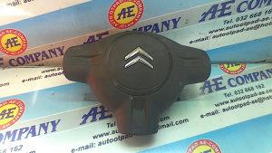 Airbag volana Citroen C1 05g AE 050