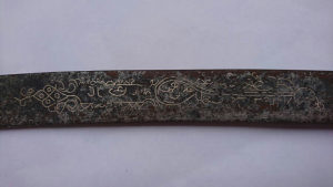 Osmanski jatagan (otomansko/osmansko carstvo)