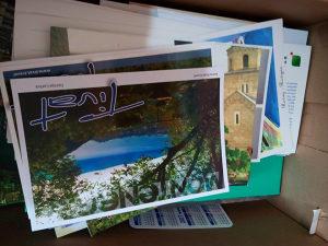 130 raznih razglednica nisu putovale, nove