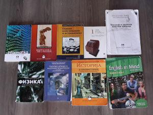 Knjige za srednju skolu(elektro skolu)
