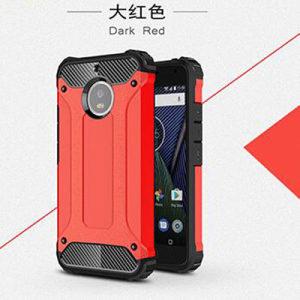 Hybrid Maska Za Motorola Moto G5s Plus