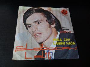 Singl ploča; Slobodan Lalić / Ilidža '74