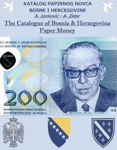 Katalog papirnog novca BiH