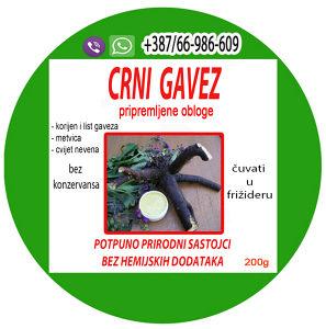 CRNI GAVEZ - OBLOGE 500 grama