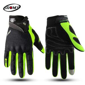 Moto rukavice Suomy