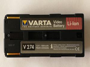 Canon baterija V274 V 274
