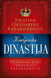 Kraljevska dinastija Povratak kući din. Karađorđević