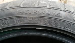 gume 195 45 r16