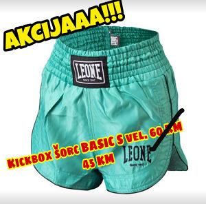 Šorc za kickbox