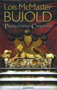 Lois McMaster Bujold   2 e-knjige   PDF