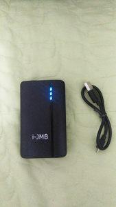 Externa baterija