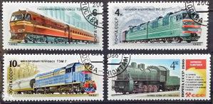SSSR 1986 - Poštanske marke - 01369
