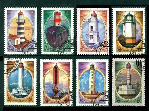 SSSR 1982 - Poštanske marke - 01371