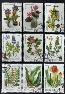 SSSR 1984/87 - Poštanske marke - 01373