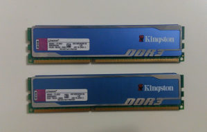 RAM MEMORIJA 4 GB DDR3 1600 MHZ