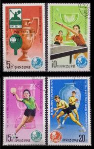 KOREA 1975 - Poštanske marke - 01377