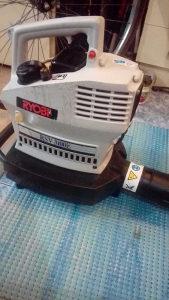 Puhaljka za lisce