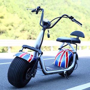 Coco Bike - Elektricni skuter